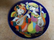 ROSENTHAL  BJORN WIINBLAD ORIENTALISCHE  NACHTMSIC OUVERTURE PLATE #2