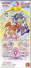 Twin Princesses of the Wonder Planet Carddass EX Box