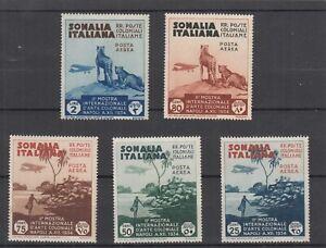 SOMALIA ITALIANA POSTA AEREA 1934 2° MOSTRA ARTE 5 VAL. NUOVA MLH A1-A6 DIFETTI