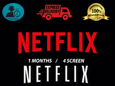 ☑️ PREMIUM ACCOUNT ☑️ NETFLX 1MONTH | Warranty ☑️ | Private ☑️