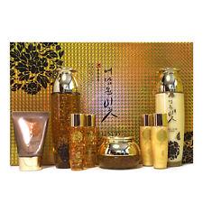 Yedamyunbit Prime Luxury Gold Skin Care 4 Set  BB Cream Anti-Wrinkle Firming
