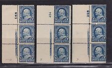249 M OG NH LOT OF THREE  STRIPS WITH PL# & IMPRINT