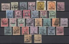 X2441/ BRITISH LEVANT – 1885 / 1921 USED COLLECTION – CV 235 $
