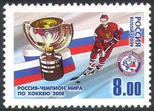 Russia 2008 Ice Hockey/Sports/Games/Champions/Animation 1v (n42421)