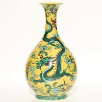 Antique Chinese Collection Yellow Glaze Porcelain Dragon and Phoenix Vase
