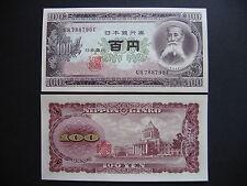 JAPAN  100 Yen 1953  (P90)  UNC