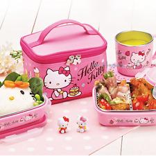 Sanrio Hello Kitty Stainless Steel Bento Lunch Box Food Storage Bag Set