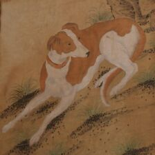 ANTIQUE CHINESE PAINTING OF dog 19TH CENTURY AFTER Giuseppe Castiglione