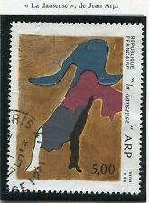 STAMP / TIMBRE FRANCE OBLITERE N° 2447 TABLEAU