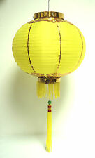 """12"""" Yellow Silky Chinese Lantern (Set of 2) Chinese NY All Occasions Decorations"""