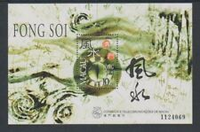 Macau - 1997, The Five Elements sheet - Mnh - Sg Ms1017