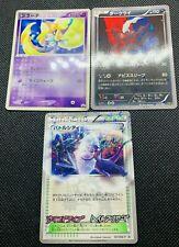 Jirachi,etc. NM Holo Japanese Pokemon Card SEE OTHER AUCTION U2