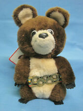 Moscow Olympic Games 1980. Olympic Bear Misha. Plush Figurine.