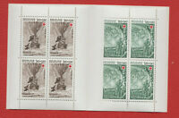 France Booklet Red Cross  1982  MNH