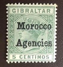 Morocco Agencies 1898-1900 5c Green SG1 MH