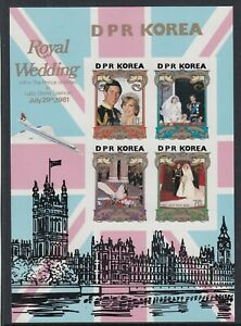 KOREA 29 SEPT 1981 CHARLES DIANA ROYAL WEDDING IMPERFORATE MINIATURE SHEET MNH