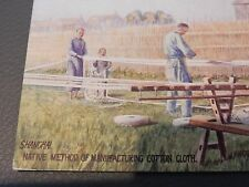 More details for shanghai 1905 era cotton industry  superb original postcard ideal to frame
