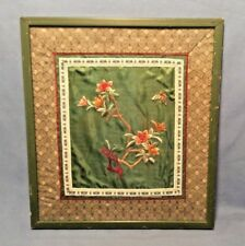 Vintage Oriental Wood Glass Framed Art Embroidered Material Flowers Butterfly