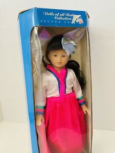 "12"" Vtg Dolls Of All Nations Ethnic Asian Fashion Doll ""Korea"" Korean"