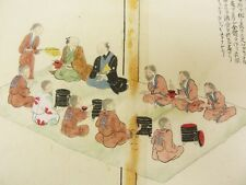 Japanese Aquarelle Painting on Rice Paper 19th century