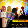 Wireless Handheld Microphone bluetooth KTV Karaoke Stereo Player For iPhone iPad