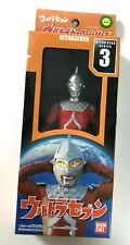 ULTRASEVEN  -  ULTRA HERO SERIES #3  BANDAI  JAPAN  - BRAND NEW  BOXED !