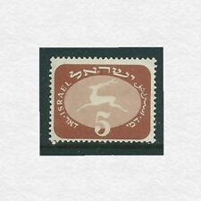 1952 - Israel 5 Pruta Postage Due Stamp MNH SG ILD73