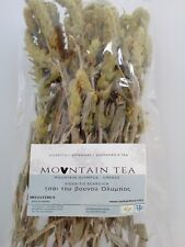 Sideritis Scardica Greek Olympus Mountain Tea 60g x 7 Pieces !! (ironwort)