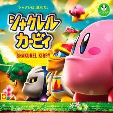 Takara Tomy Panda's ana Shakurel Kirby of the Stars Pilot Completed Set 6pcs