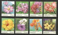 MALAYSIA 2010 GARDEN FLOWERS REPRINT (WITHOUT 2010 IMPRINT) COMP. SET OF 8 STAMP