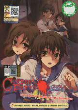 Corpse Party DVD Complete - Missing Footage & Tortured Soul - USA Ship Fast