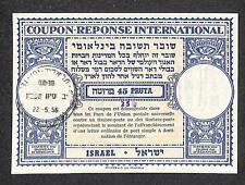 IRC INTERNATIONAL REPLY COUPON ISRAEL 45 PRUTA 25 OVPT TYPE B6 1956