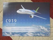 2015 DOCUMENT RECTO VERSO CHINA COMAC C919 SINGLE-AISLE AIRCRAFT AVION AIRLINER