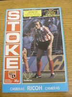 06/10/1982 Stoke City v West Ham United [Football League Cup] . Thanks for viewi