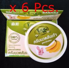 6x30 G. BANANA CRACKED HEEL FOOT CREAM CRACKED SKIN MOISTURIZING  CARE DRY FEET