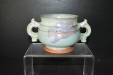 Repaired Chinese Southern Song Dynasty or earlier Yuan Jun kiln burner 宋元天蓝釉钧窑香