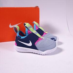 Nike Toddler Kid's Flex Runner TD Sneakers AT4665-403 Obsidian Mist/White