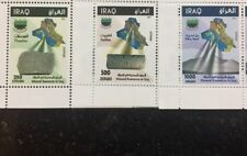 Iraq 2018 Mineral Resources Industry And Minerals Stamp Set MNH