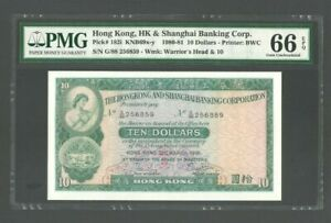 HONG KONG Banknote P-182i , KNB69x-y , 1980-81 , $10 Dollars , PMG 66 EPQ UNC