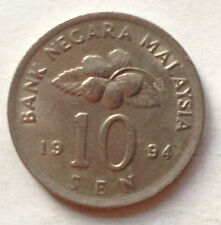Malaysia 10 sen 1994 coin (A)