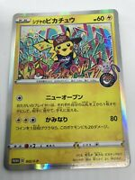 POKEMON PIKACHU SHIBUYA JP Limited 002/S-P PROMO JAPANESE import Pokémon JP USED