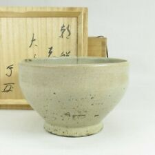 C316: Real Joseon old porcelain tea bowl with appraised box by great tea master