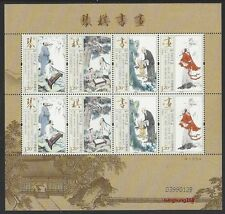 CHINA 2013-15 Mini S/S Lyre-Playing Chess Calligraphy & Painting stamps 琴棋書畫