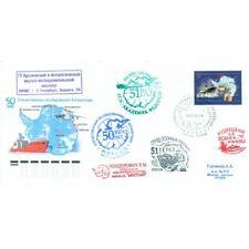 Russie 2006 - Enveloppe  base antarctique Mirny