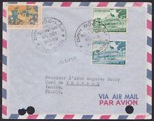 1er Jour VIETNAM du SUD N°120/121 + 107 de 1959, South Vietnam Airmail FDC