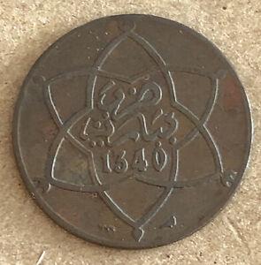 MOROCCO 1921 ( 1340 PY ) 5 MAZUNAS RARE VERY NICE COIN L3