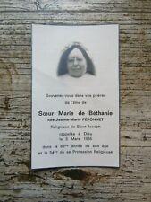 IMAGE MORTUAIRE : SŒUR MARIE de BETHANIE ( Jeanne-Marie Péronnet ) - 1965