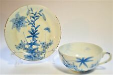 Vintage Oriental Eggshell Tea Cup & Saucer Butterflies Plants Marked Base