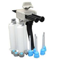50ml 1:1 2:1 Dispensing Gun + 5pc Mixing Nozzle + 2pc 50ml Adhesives Cartridges