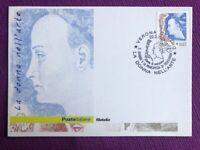 """Cartolina Filatelica 2004 """"La Donna nell'arte da € 0,65 """" Annullo VERONA CENTRO"""